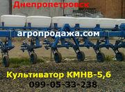 КМН–5.6/КМН–5.4 культиватор марки КМН-5, 6