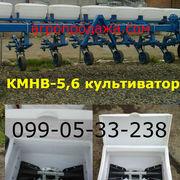 Культиватор КМН 5, 6 аналог культиватора КРНв-5, 6)